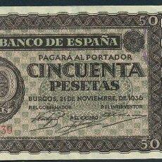 Billetes españoles: 50 PESETAS 1936 SERIE F EBC+. Lote 73451915