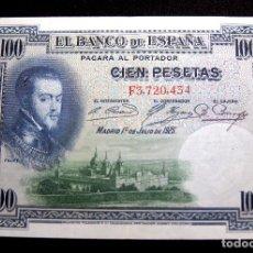 Billetes españoles: ESPAÑA - 100 PESETAS 1 DE JULIO DE 1925 FELIPE II (EBC). Lote 50997114