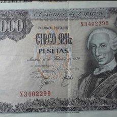 Billetes españoles: BILLETE 5000 PESETAS 1976 CARLOS III SERIE X. Lote 75767377