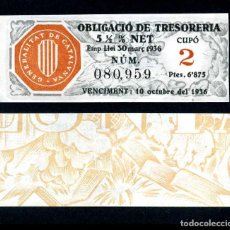 Billetes españoles: CATALUÑA BILLETE OBLIGACION DE 6,875 PESTAS AÑO 1936 SERIE 080959 (GUERRA CIVIL ESPAÑOLA)CUPO 2. Lote 76566619