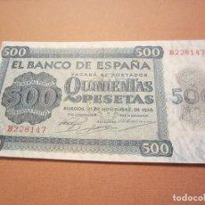 Billetes españoles: 500 PESETAS DE 1936 CATEDRAL DE SALAMANCA SERIEB-147 MUY RARO ASÍ. Lote 76630155