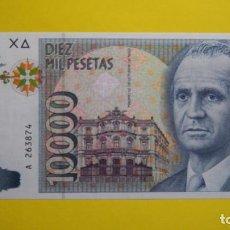 Billetes españoles: BILLETE 10000 PESETAS BANCO ESPAÑA JUAN CARLOS I AÑO 1992. SERIE A PLANCHA JORGE JUAN SIN CIRCULAR. Lote 76645703