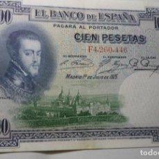Billetes españoles: BILLETE BCO.ESPAÑA 100`PESETAS.-1-7-1925. Lote 77388293