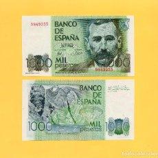 Billetes españoles: BILLETE 1000 PESETAS BANCO ESPAÑA 1979 B PEREZ GALDOS TEIDE TENERIFE ISLAS CANARIAS. SIN SERIE. SC. Lote 77560301