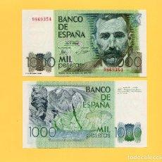 Billetes españoles: BILLETE 1000 PESETAS BANCO ESPAÑA 1979 B PÉREZ GALDOS TEIDE TENERIFE ISLAS CANARIAS. SIN SERIE. SC. Lote 77560453