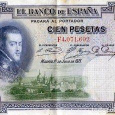 Billetes españoles: BILLETE 100 PESETAS 1925 FELIPE II. Lote 77899741