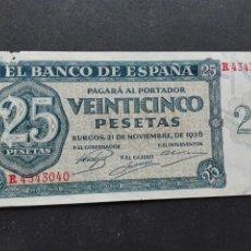 Billetes españoles: 25 PESETAS EMISIÓN NOVIEMBRE 1936 BURGOS. Lote 78306399