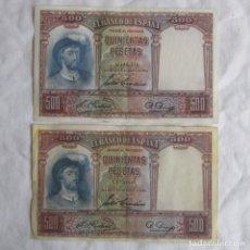Billetes españoles: 2 BILLETES DE QUINIENTAS PESETAS 1931. Lote 79780957