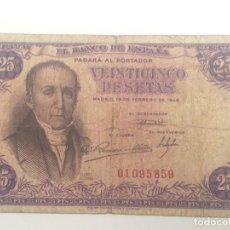 Billetes españoles: BILLETE 25 PESETAS. 1946. ESPAÑA. FLÓREZ ESTRADA. SIN SERIE. Lote 79799901