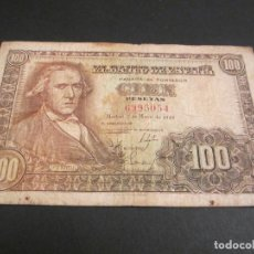 Billetes españoles: 100 PESETAS DE 1948 SIN SERIE-054 SIN SERIE RARO. Lote 80319713
