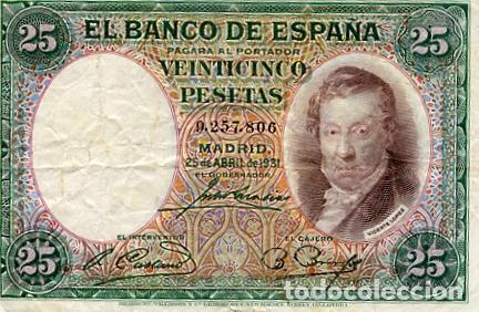 BILLETES ANTIGUOS DE ESPAÑA A BUEN PRECIO BILLETE OFERTA 25 VEINTICINCO PESETAS 25 ABRIL AÑO 1931 (Numismática - Notafilia - Billetes Españoles)