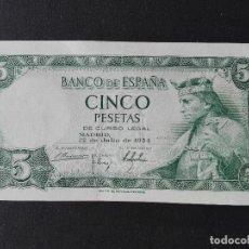 Billetes españoles: 5 PTS JULIO 1954 PLANCHA. Lote 81692160