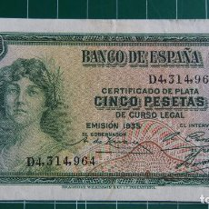 Billetes españoles: BILLETE 5 PESETAS CINCO GUERRA CIVIL BANCO ESPAÑA REPÚBLICA ESPAÑOLA AÑO 1935 CERTIFICADO PLATA. Lote 81997900