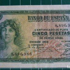 Billetes españoles: BILLETE 5 PESETAS CINCO BANCO ESPAÑA REPÚBLICA ESPAÑOLA CERTIFICADO PLATA AÑO 1935 SIN SERIE GUERRA. Lote 81998052