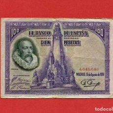Billetes españoles: BILLETE ANTIGUO ESPAÑA 100 PESETAS AÑO 1928. Lote 82290724