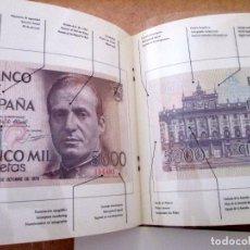 Billetes españoles: 4 DOCUMENTOS BANCO ESPAÑA SOBRE MEDIDAS DE SEGURIDAD 1983. Lote 82729660