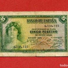 Billetes españoles: BILLETE ANTIGUO ESPAÑA 5 PESETAS AÑO 1935. Lote 82902268
