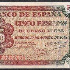 Billetes españoles: 5 PESETAS 1938 SERIE F EBC. Lote 83125908