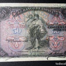 Billetes españoles: BILLETE 50 PESETAS 1906. Lote 83852348