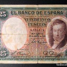 Billetes españoles: BILLETE 25 PESETAS 1931. Lote 83963144