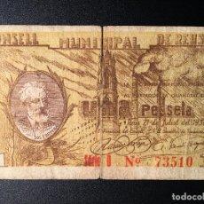 Billetes españoles: BILLETE 1 PESETA 1937. CONSEJO MUNICIPAL REUS. Lote 85552676