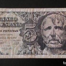Billetes españoles: 5 PESETAS 1947 SENECA SIN SERIE. Lote 86090592