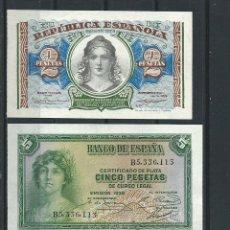 Billetes españoles: TRIO 3 BILLETES 2,5,10 PESETAS 1935 / 1938 PLANCHA TACOS REF 7436. Lote 132751518