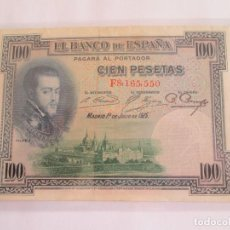Billetes españoles: BILLETE * 100 PESETAS 1 DE JULIO 1925 *. Lote 86498364