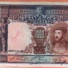Billetes españoles: BILLETE DE 1000 PESETAS DEL 1 DE JULIO DE 1925 - EL DE LA FOTO VER TODOS MIS LOTES DE BILLETES. Lote 86836072