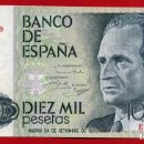 Billetes españoles: BILLETE 10000 PESETAS 1985 , PLANCHA , SERIE E , OJO CAPICUA , ORIGINAL , T539. Lote 87245752