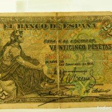 Billetes españoles: CLASICO FALSO DE EPOCA 25 PTAS 1906. Lote 87752120