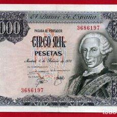 Billetes españoles: BILLETE 5000 PESETAS 1976 , EBC++ SIN CIRCULAR , OJO SIN SERIE , ORIGINAL , T197. Lote 88332760
