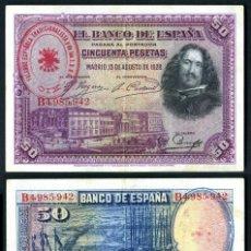 Billetes españoles: 50 PESETAS DE 1928 SELLO ROJO DE LA FALANGE ESPAÑOLA DE JOSE ANTONIO PRIMO DE RIVERA Nº1. Lote 115260967