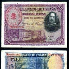 Billetes españoles: 50 PESETAS DE 1928 SELLO ROJO DE LA FALANGE ESPAÑOLA DE JOSE ANTONIO PRIMO DE RIVERA Nº4. Lote 130083415