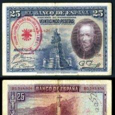 Billetes españoles: 25 PESETAS DE 1928 SELLO ROJO DE LA FALANGE ESPAÑOLA DE JOSE ANTONIO PRIMO DE RIVERA Nº1. Lote 130083442