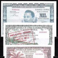 Billetes españoles: GUINEA ECUATORIAL 100/500/1000 PESETAS 1969 S/C. Lote 89433780