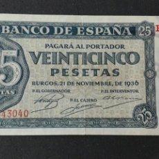 Billetes españoles: EMISIÓN 21 NOVIEMBRE 1936. Lote 89473066
