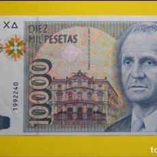 Billetes españoles: BILLETE 10000 PESETAS BANCO ESPAÑA JUAN CARLOS I AÑO 1992. SIN SERIE PLANCHA JORGE JUAN SIN CIRCULAR. Lote 76645479