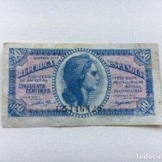 Billetes españoles: BILLETE REPÚBLICA ESPAÑOLA 50 CÉNTIMOS 1937. Lote 91350788