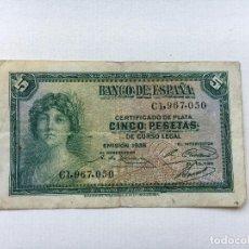 Billetes españoles: BILLETE ESPAÑA 5 PESETAS 1935. Lote 91350772