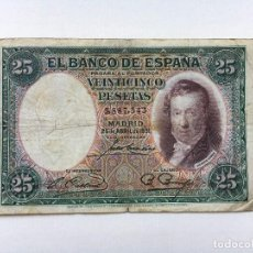 Billetes españoles: BILLETE ESPAÑA 25 PESETAS 1931 VICENTE LÓPEZ. Lote 91350744