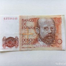 Billetes españoles: BILLETE ESPAÑA 200 PESETAS 1980 LEOPOLDO ALAS CLARÍN. Lote 90746575