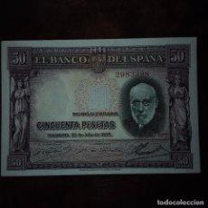 Billetes españoles: ESPAÑA 50 PESETAS E/22 DE JULIO DE 1935. Lote 90999810