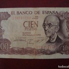 Billetes españoles: BILLETE 100 PTS 1970 (REVERSO TINTA VERDE - ERROR IMPRESION) MANUEL DE FALLA. Lote 91195583