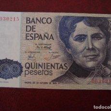 Billetes españoles: BILLETE 500 PTS 1979 ROSALIA DE CASTRO SIN SERIE SIN CIRCULAR - NUMERACION BAJISIMA. Lote 91265713