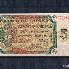 Billetes españoles: 5 PESETAS DE 1938 SERIE-L CON TODO SU APRESTO SC. Lote 91703515