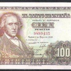 Billetes españoles: 100 PESETAS 1948 SIN SERIE S/C. Lote 92784155