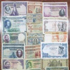 Billetes españoles: 30 BILLETES DE ALFONSO XIII, 2ª REPUBLICA, DEL ESTADO ESPAÑOL Y JUAN CARLOS I. LOTE 0595. Lote 95120003