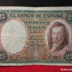 Billetes españoles: 25 PESETAS 25 DE ABRIL 1931 BC. Lote 95174231
