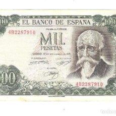 Banconote spagnole: BILLETE - 1.000 PESETAS EM. 17 SEPTIEMBRE 1971- CIRCULADO - VER FOTOS. Lote 95413807